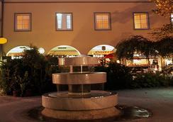 Hotel Goldener Brunnen - Klagenfurt