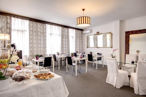Residenza Bourbon - Rome - Restaurant