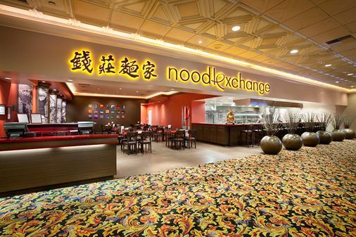 Gold Coast Hotel and Casino - Las Vegas - Lobby