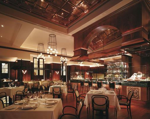 MGM Macau - Macau - Restaurant