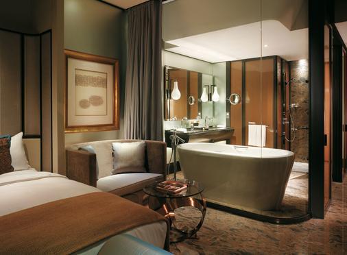 MGM Macau - Macau - Bathroom