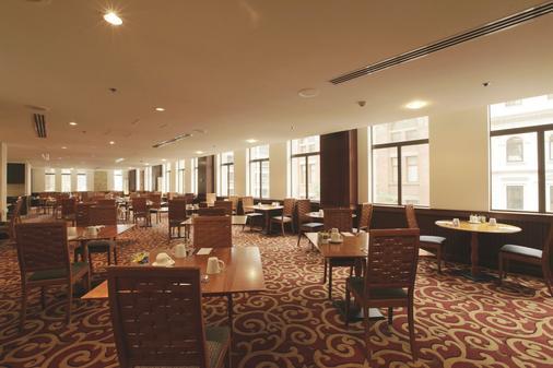 The Grace Hotel - Sydney - Restaurant