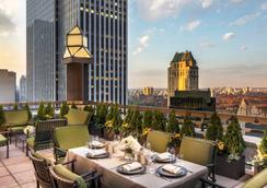 Four Seasons Hotel New York - New York