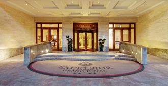 Mercure Catania Excelsior - Catania - Building