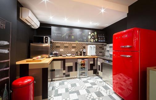 Hôtel Crayon Rouge by Elegancia - Paris - Dining room