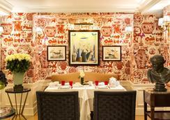 Hôtel Francois 1er - Paris - Restaurant