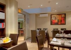 Hotel de France Quartier Latin - Paris - Lounge