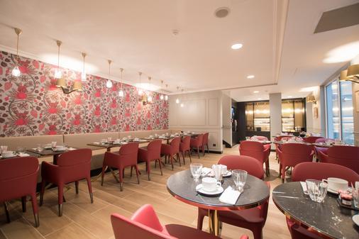 Xo Hotel Paris - Paris - Dining room