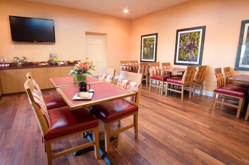 Mariposa Inn & Suites - Monterey - Restaurant