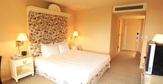 Regency Art Hotel Macau - Macau - Bedroom