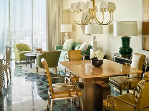 W Miami - Miami - Dining room