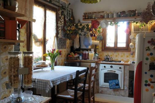 Venice-BB-Venezia - Venice - Kitchen