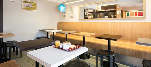 B&b Hôtel Perpignan Sud Porte D'espagne - Perpignan - Restaurant