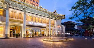 Jinjiang West Capital International Hotel - Xi'an - Building