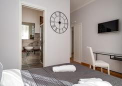 Royal Vatican Relais - Rome - Bedroom