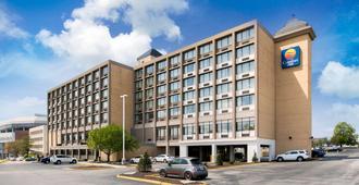 Comfort Inn & Suites Event Center - Des Moines - Building