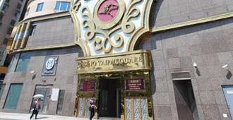 Grand Dragon Hotel - Macau - Building
