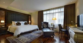 Paradise Suites Hotel - Ha Long - Bedroom