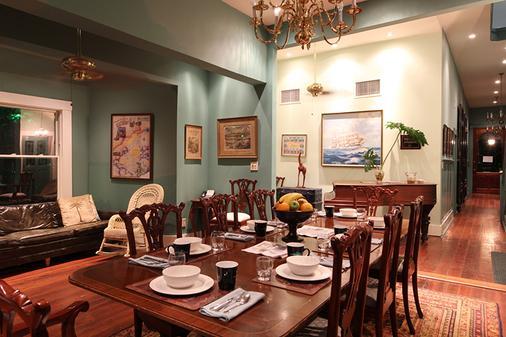 The Green House Inn - New Orleans - Restaurant