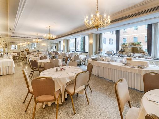Fh Grand Hotel Palatino - Rome - Restaurant