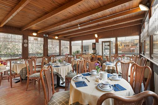 Hotel Portoghesi - Rome - Dining room