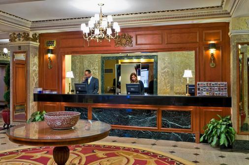 The Milburn Hotel - New York - Front desk
