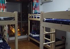 Tianjin love built Hostels - Tianjin - Bedroom
