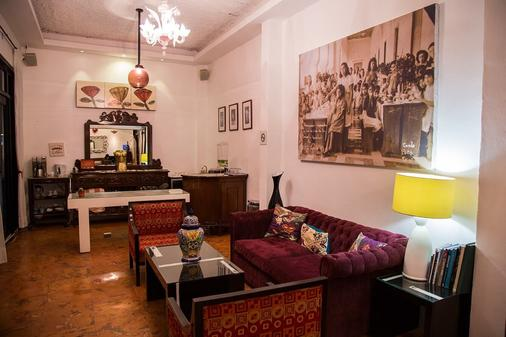Casa Ticul Boutique Hotel by Koox Luxury Collection - Playa del Carmen - Living room