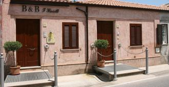 Residenza I Gioielli - Tropea - Building