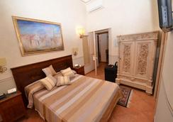Trevispagna Charme B&B - Rome - Bedroom