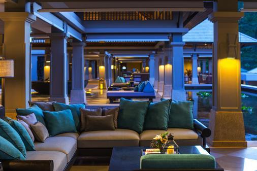 Phuket Marriott Resort and Spa, Nai Yang Beach - Phuket City - Lounge