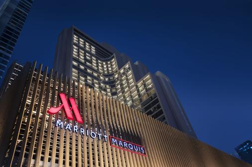 Bangkok Marriott Marquis Queen's Park - Bangkok - Building