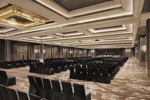 Bangkok Marriott Marquis Queen's Park - Bangkok - Meeting room