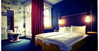 Superbude St. Pauli - Hamburg - Bedroom