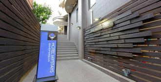 Hotel MyStays Asakusa - Tokyo - Building