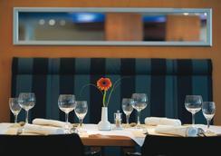 Intercityhotel Erfurt - Erfurt - Restaurant