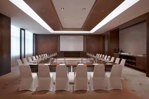 Shanghai Marriott Hotel Pudong East - Shanghai - Meeting room