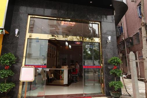 Kaixin Express Hotel - Shenzhen - Building
