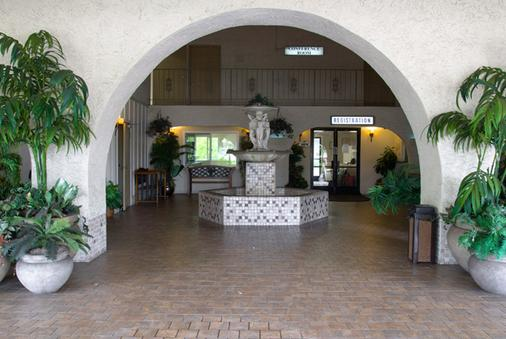 California Suites Hotel - San Diego - Lobby