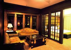 Shanghai Fanyang Hotel - Shanghai - Living room