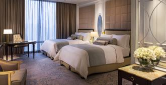The Ritz-Carlton Macau - Macau - Bedroom
