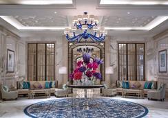 The Ritz-Carlton Macau - Macau - Lobby