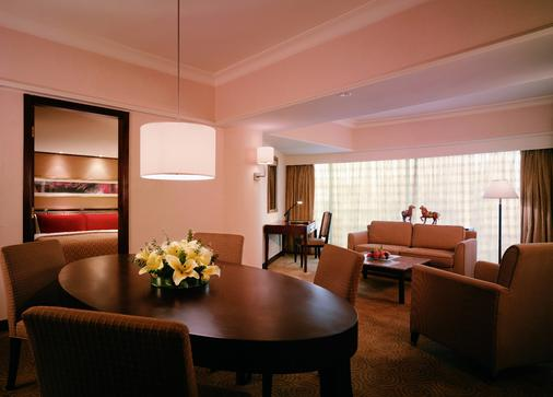 Golden Flower Hotel - Xi'an - Living room