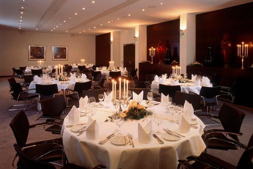 Steigenberger Hotel Metropolitan - Frankfurt am Main - Meeting room