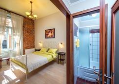Post House Hostel - Lviv - Bedroom