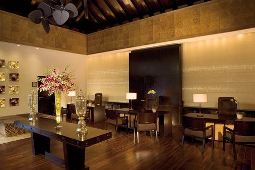 Secrets St. James Montego Bay - Adults Only Unlimited Luxury - Montego Bay - Lounge