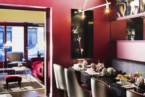 Hôtel Des Académies Et Des Arts - Paris - Restaurant