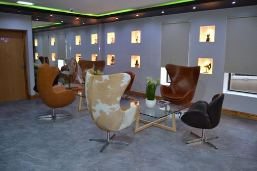 Epsilon Hotel - London - Lobby