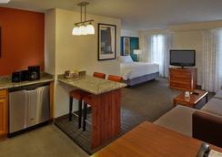 Residence Inn by Marriott Orlando East-UCF Area - Orlando - Bedroom