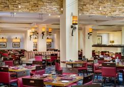 Houston Marriott Westchase - Houston - Restaurant